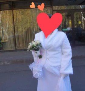 Накидка, свадьба, шуба, манишка