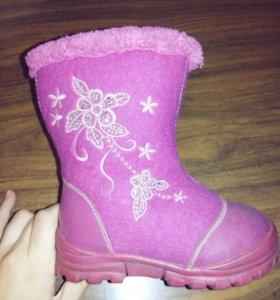 Розовые валенки для девочки