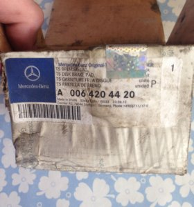 Колодки Mercedes BENZ A0064204420 viano Vito