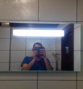 Зеркало 'керса'
