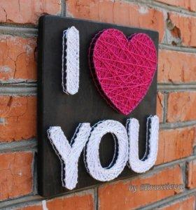 Подарок любовь влюбленным панно стринг арт