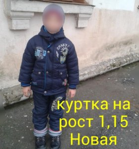Куртка зимняч