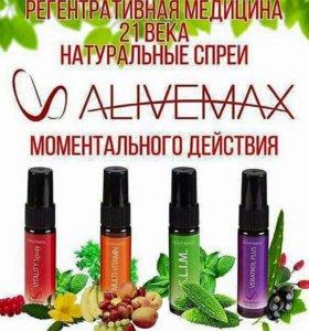 Витаминные лечебные спреи