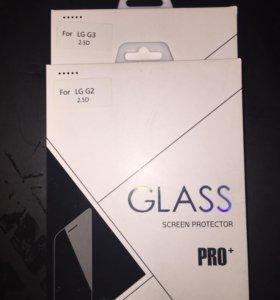 Защитные стекла на LG G2,G3