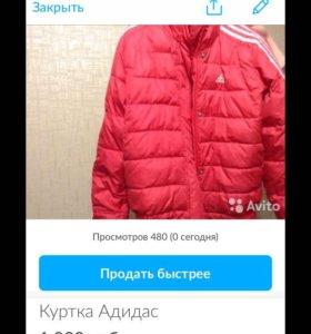 "Зимняя куртка ""Adidas"""