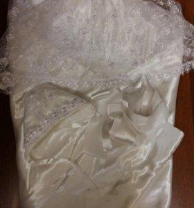 Белоснежный конверт + костюм + подарок