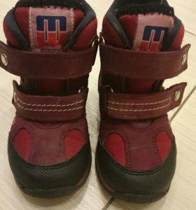 Демисезонные ботинки Minimen outsider 22 р-р