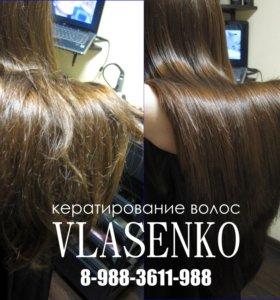 Полировка волос HG Polishen от секущихся кончиков