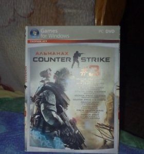 Counter Strike 3