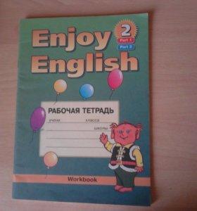 Тетрадь по английскому языку 2 класс
