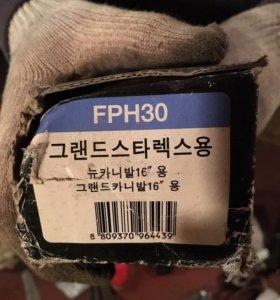 Колодки тормозные Hyundai H1