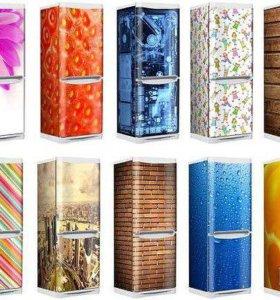 Декоративные наклейки на холодильник