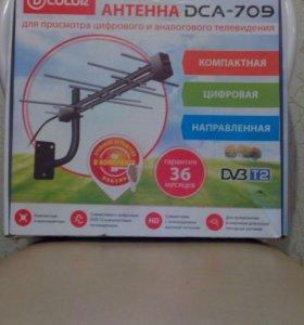 Новая наружная антенна