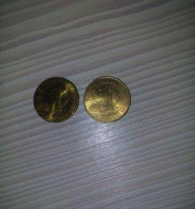 Юбилейные монеты 4 шт