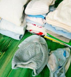 Пакет одежды на мальчика 0-6мес