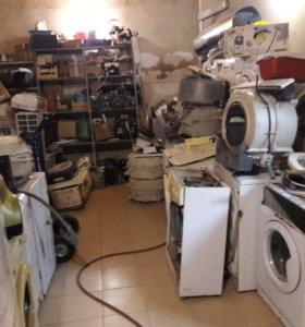 Ремонт холодильников, стиральных машин, сплитов.