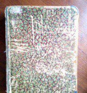 """Книга М.Горький """" Избранные сочинения"""" 1946"""