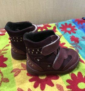 Ботинки зимние Dandino