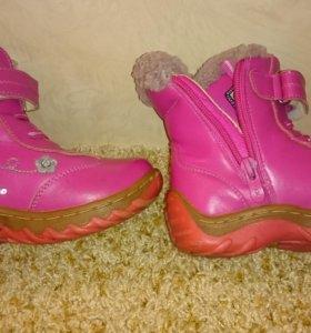 Зимние ботиночки 26 размер