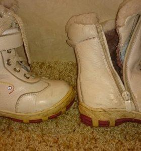 Зимние ботиночки 28 размер