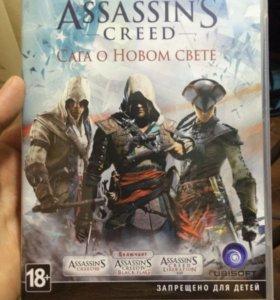 Assasin's creed(Сага о новом рассвете)