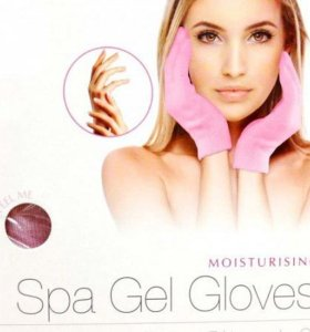 косметические перчатки (Moisturising Spa Gel Glov