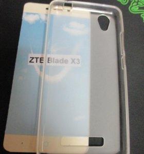 Чехол для ZTE blade X3 силиконовый.