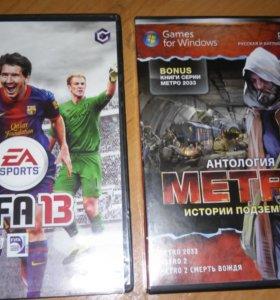 FiFA 13 и METRO