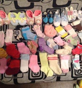 Носочки и пинетки с рождения