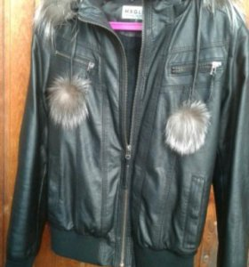 Кожаные зимние куртки.