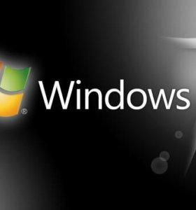 Загрузочные диски с windows .