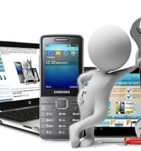 Ремонт смартфонов, телефонов, планшетов, ноутбуков