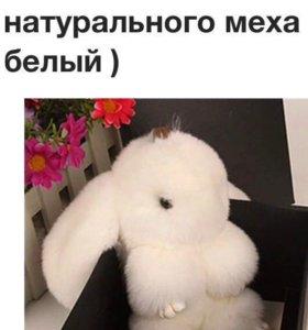 Брелки кролики из натурального меха