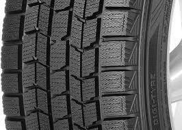 Зимние шины Dunlop graspic ds-3