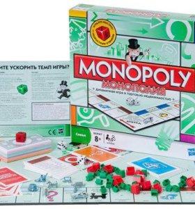 Новая Монополия классическая