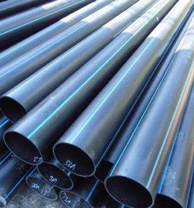 Трубы водопроводные,газовые,из ПНД