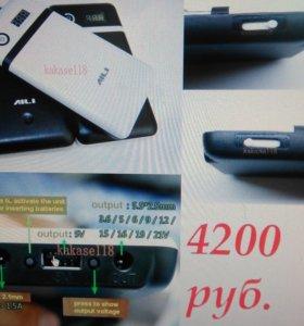 Зарядное устройство ноутбука