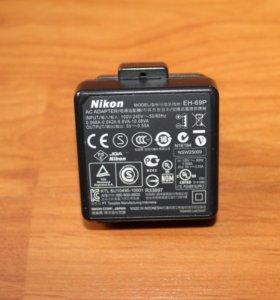 Зарядное устройство Nikon EH-69P