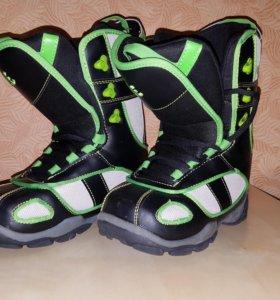 Ботинки BONE MIX