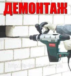 Демонтаж строений, слом стен.