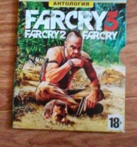Farkray (антология)