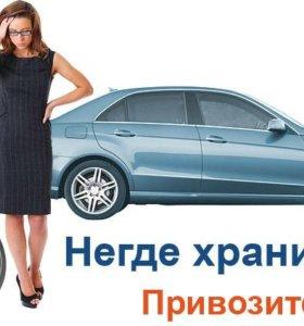 Сезонное хранение шин, дисков, колес