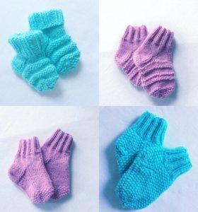 Детские тёплые носочки