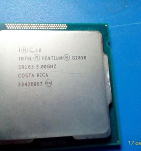 Процессор Intel 3.00GHz