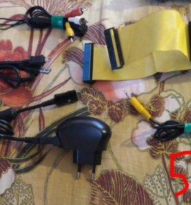 Кабели шнуры зарядники наушники