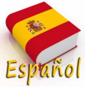 Репетитор испанского