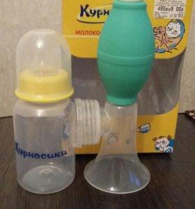 """Молокоотсос в наборе""""Курносики"""" с бутылочкой"""