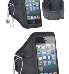 Чехол  для бега под iPhone