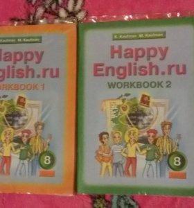 Рабочие тетради по английскому 8 класс