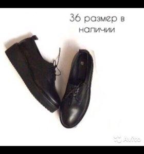 Туфли, шузы, сапоги, ботильоны